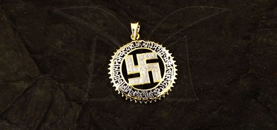 Swastik Pendant Only